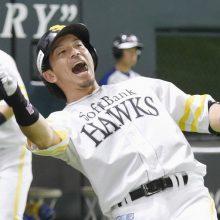 ソフトバンクが4回までに10得点!松田宣が2発含む猛打賞、G戸郷をノックアウト