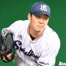 2018トライアウト参加選手が発表 西岡、成瀬ら47選手