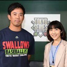 スワローズ愛・ニッポン放送新保友映アナウンサー、脳動脈瘤手術を越えて見えた仕事への思い
