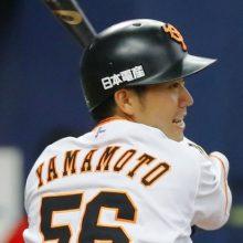 巨人・山本の6回の走塁に川相氏「最高の走塁」