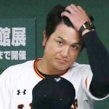 宮本氏、13連敗中の巨人に「由伸監督の決断力に期待」