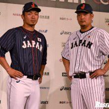 侍J、『ファンと選手をつなぐ』新戦闘服!鈴木誠也「相手を威圧できる」