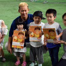 日本ハム・中田がひとり親家庭の親子111人を招待 絵本の贈呈も