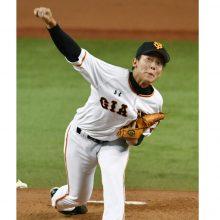 巨人・畠が4球で危険球退場 野村弘樹氏「完全にすっぽ抜け」