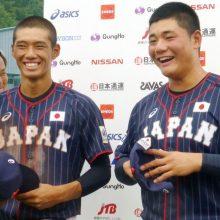 清宮に中村に安田に…若き侍たちが世界に挑む U18W杯、いよいよあす開幕!