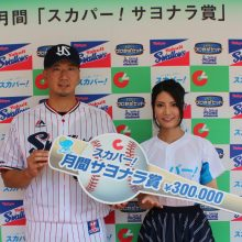 7月の「スカパー!サヨナラ賞」発表 大松とアマダーが初受賞