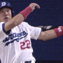 山崎武司氏が「境遇が僕に似ています」と話した選手は?
