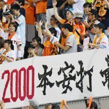 巨人・阿部が偉業達成 野村弘樹氏「球場全体で拍手をしていい光景」