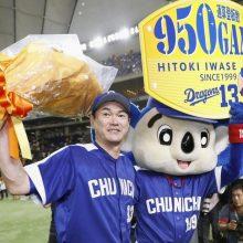 プロ野球・2017年の『特別表彰』発表 2年ぶりカムバック賞に中日・岩瀬