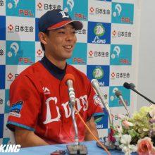西武・秋山、3度目の月間MVP受賞「自分だけの力じゃない」