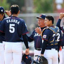U-18・W杯スーパーラウンドの日程が決定 日本は豪州、カナダ、韓国の順に対戦