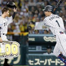 阪神が鳥谷のメモリアルを勝利で飾る!広島がM7、ソフトバンクはM8 8日のプロ野球まとめ
