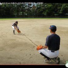 【内野ゴロの捕り方】お父さんとお母さんのための野球基礎知識(中級編)