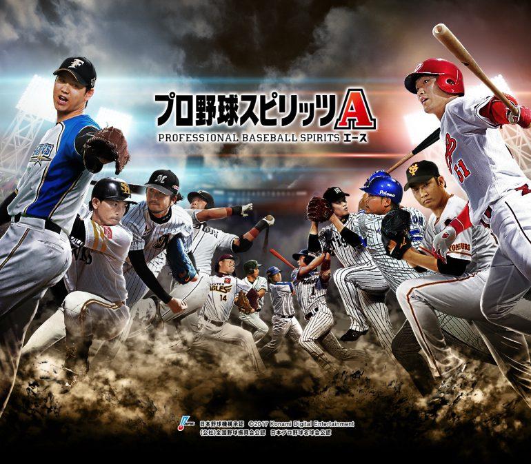 https://baseballking.jp/wp-content/uploads/2017/10/38c7a87c0dd09c5c9441c39c0737de7d-770x673.jpg