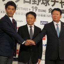 侍ジャパン稲葉監督「ライバル国に日本の強さを」…1カ月後の初陣へ闘志