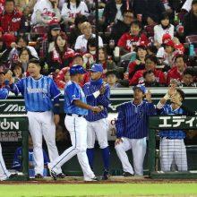 野村弘樹氏、DeNAは「最高の勝ち方ができた」
