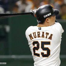 BCリーグ・栃木が村田修一の入団を発表…背番号は「25」