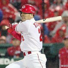 広島、5回降雨コールドで先勝! 薮田が好投、タナキクは連続適時打