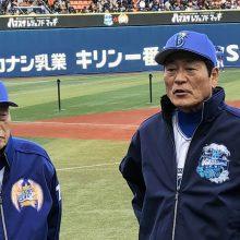 『TEAM YOKOHAMA』中畑監督、レジェンドマッチは「大成功。自分が一番楽しかった」