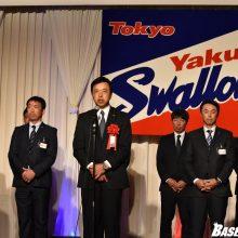 ヤクルト・小川監督、キャプテンは「まだ決めていない」