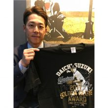 【ロッテ】鈴木大地のゴールデングラブ受賞記念Tシャツ限定販売!