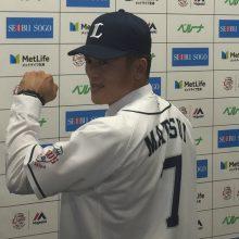 松井稼頭央が15シーズンぶりに西武復帰 背番号は「7」