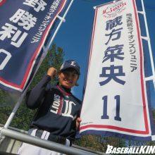 最速113キロ、夢はマドンナJのエース…12球団ジュニア初の女子主将が頂点を目指す