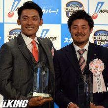 「スカパー!サヨナラ賞」年間大賞に西武・栗山とDeNA・宮崎