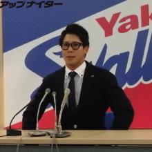 ヤクルト・山田が7000万円ダウン「大減俸は当たり前」