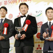 ソフトバンクが日本プロスポーツ大賞を受賞!最高新人賞は中日・京田