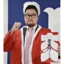 """""""ハンカチフィーバー""""に沸いた2010年 6位指名から大台超えを果たした男"""