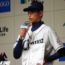 埼玉に歓喜をもたらした男・西川愛也は内野手としてプロへ