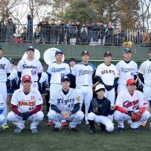 キャッチボールの全国大会に12球団の選手が参加!野球教室には鈴木福くんも登場