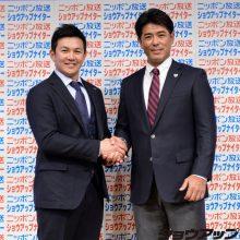 侍J・稲葉監督がビハインドで守護神・山崎康晃を起用した理由