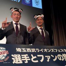 西武・平井の新球種を辻監督が暴露も…「今シーズンの武器になる」