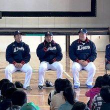 【西武】愛斗が熱いメッセージ「目標の人は作らない」…夢プロジェクトで小学校を訪問