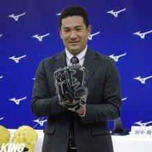田中将大がミズノブランドアンバサダーの契約更新 新グラブもお披露目