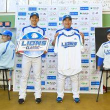 西武が初の東京ドーム開催で限定ユニ配布 最後に優勝した04~08モデル