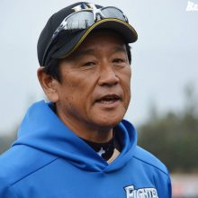 日ハム・栗山監督、加藤を評価「しっかり投げてくれた」