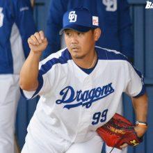松坂が今キャンプ2度目のブルペン入り 侍J稲葉監督「復活してほしい」