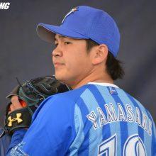 DeNA・山崎康、今季の投球に「個人的にはビジターが…」