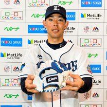 【西武】4.29楽天戦で秋山のサイン入りキッズグローブを配布