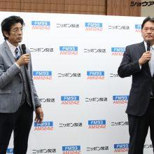 江本氏、佐々木氏が今季のプロ野球を予想