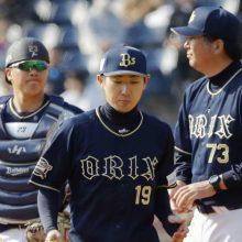 オリ・金子千尋、制球乱して4回途中降板も「原因はわかっている」