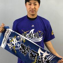 【ロッテ】藤岡裕のグッズを30日から販売!「嬉しいです」