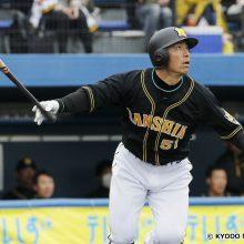 阪神から戦力外の伊藤隼太が合同トライアウト参加をSNSで報告「しっかり準備をしていきます」
