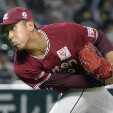 楽天・藤平、7回2安打無失点の快投 鷹打線封じ今季初勝利!