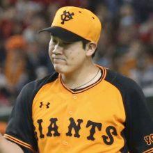 巨人・菅野、新球シンカーを封印し初勝利 野村弘樹氏の考えは?