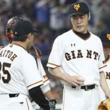 巨人・上原、まさかの3失点 江本氏「ボールが悪すぎましたよ」