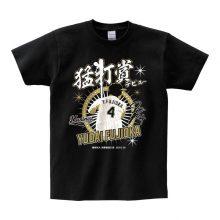 【ロッテ】ルーキー・藤岡、菅野の記念Tシャツ販売!